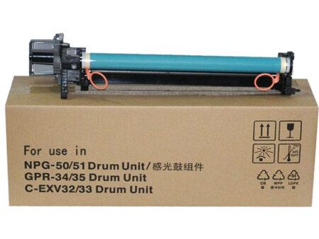 Cụm trống Canon NPG-50/ 51 – Cho máy iR2520/ iR2525/ iR2530/ iR2535/ iR2545