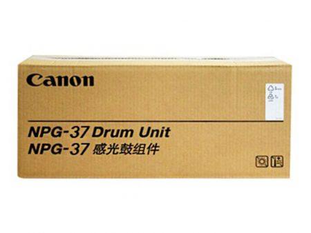 Cụm trống Canon NPG-37 – Cho máy iR2018/ iR2022/ iR2025/ iR2030