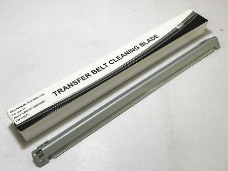 Gạt băng tải máy photo Ricoh Aficio 2051/ 2060/ 2075, MP7000/ 7500/ 8000