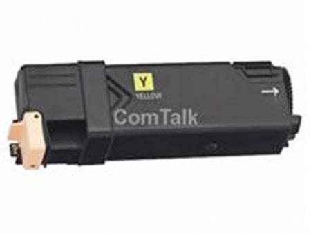 Hộp mực màu Xerox CT201117 (vàng) – Cho máy DocuPrint C1110B/ C1110