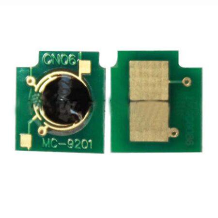 Chip máy in HP 5200/ 5200n/ 5200tn/ 5200L (16A)