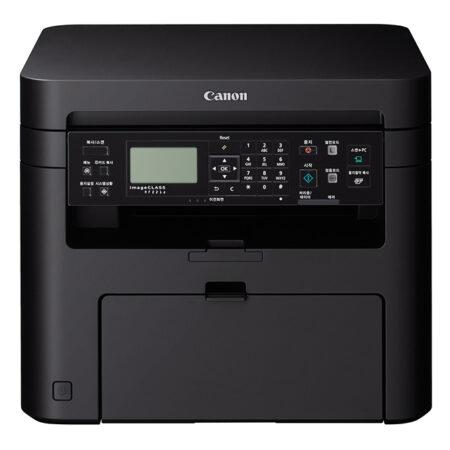 Máy in đa chức năng Canon MF221d (In đảo mặt/ Copy/ Scan)