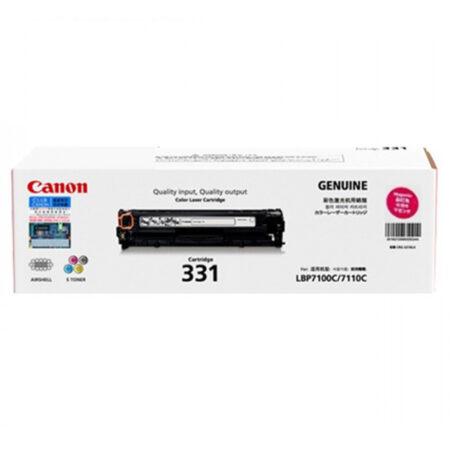 Hộp mực in màu Canon LBP 7110Cw/ 7100Cn/ MF8210Cn/ 8280Cw (đỏ)