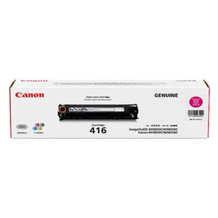 Hộp mực màu Canon 416M (đỏ) – Dùng cho máy MF8010Cn/ MF8080Cw/ MF8050Cn