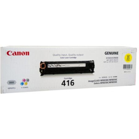 Hộp mực màu Canon 416Y (vàng) – Dùng cho máy MF8010Cn/ MF8080Cw/ MF8050Cn