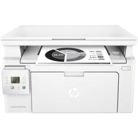 Máy in đa năng HP LaserJet Pro M130a (In/ Copy/ Scan)