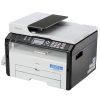 Máy in laser đa năng Ricoh SP 210SF (In/ Copy/ Scan/ Fax)