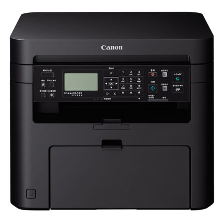 Máy in đa chức năng Canon MF211 (In/ Copy/ Scan)