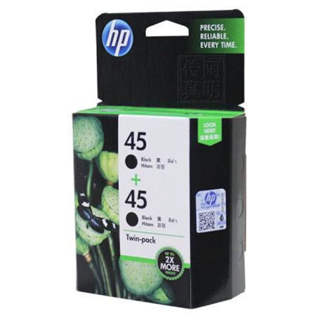 Mực in phun HP 45 dùng cho máy in sơ đồ (x2)