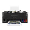 Máy in đa chức năng Canon Pixma G2010 (In màu/ Scan/ Copy)