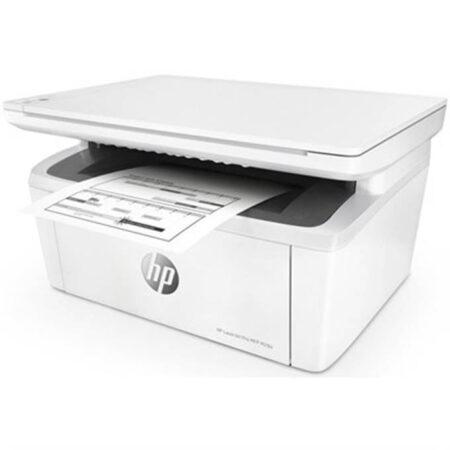 Máy in đa năng HP LaserJet Pro M28a (In/ Copy/ Scan)