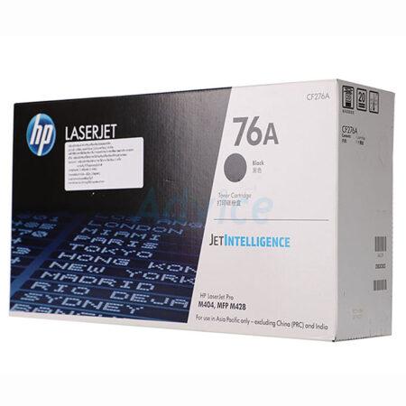 Hộp mực in HP 76A (CF276A) – Cho máy HP M404dn/ M404dw/ M428fdn/ M428fdw