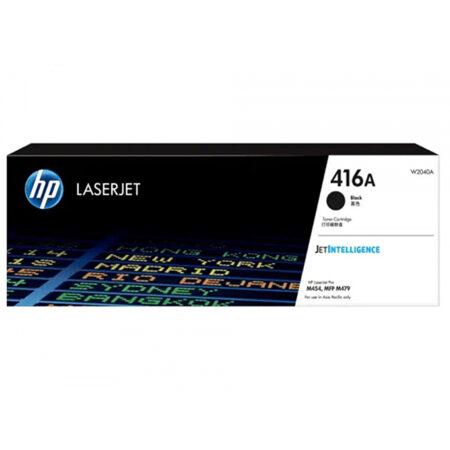 Hộp mực màu HP 416A (đen) – Cho máy HP Color Laser M454dn/ M454dw/ M479fdw