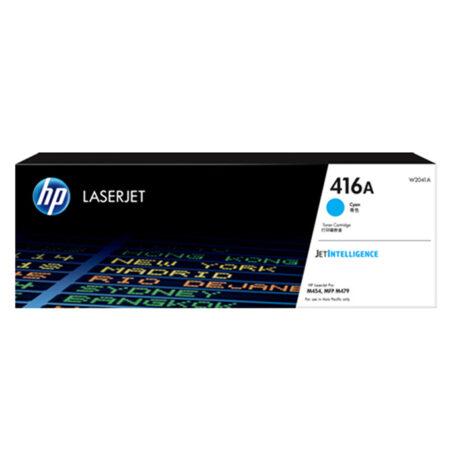 Hộp mực màu HP 416A (xanh) – Cho máy HP Color Laser M454dn/ M454dw/ M479fdw